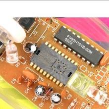供应PAN101插件光电鼠标IC,鼠标光学引擎,鼠标芯片,鼠标感应器