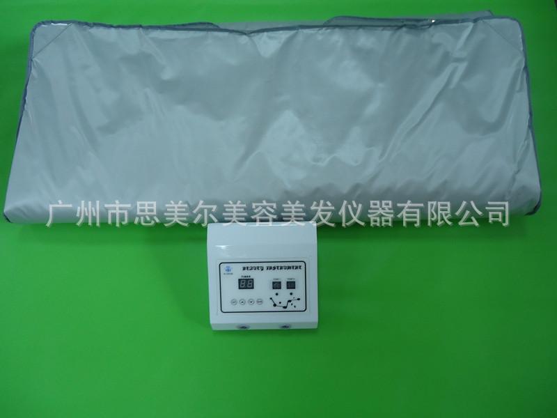 供应可OEM的美容减肥纤体毯