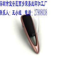塑胶喷油加工深圳宝安西乡喷油加工图片