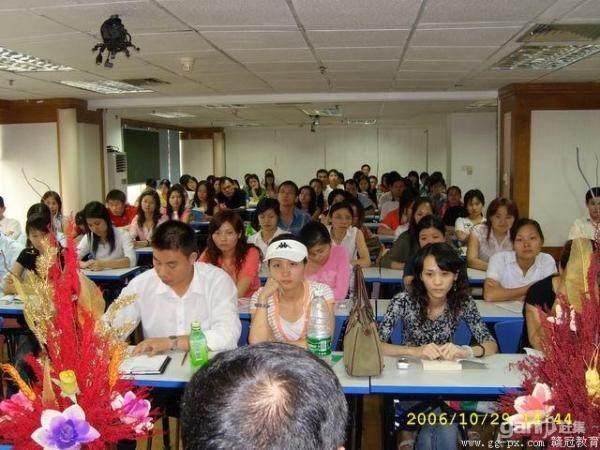 深圳教育培训中心