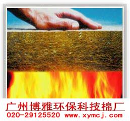 供应北京保温隔热材料,保温隔热材料厂家,保温隔热材料价格