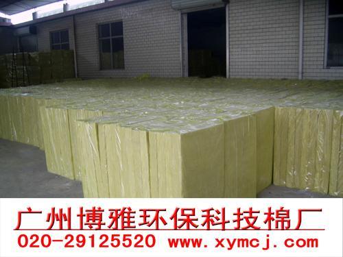 供应武汉保温隔热材料,保温隔热材料厂家,保温隔热材料价格