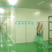 供应广州万级食品净化车间装修公司