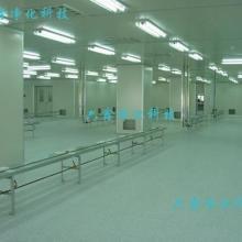 供应广州食品厂净化
