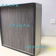 广州空气过滤器生产厂家广州高效过图片