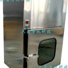 供应广州食品厂用风淋室