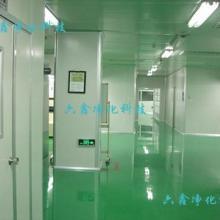 广东化妆品厂改造