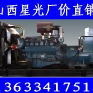 13633417518安全系数高的星光大宇图片