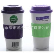供应双层塑料咖啡杯批发pp塑料杯批发批发
