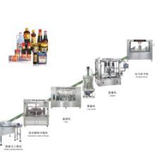 供应酱油醋调味品包装线生产线