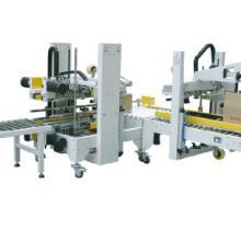 供应珠海折盖封箱配套自动四角边,食品封箱机,专业生产四边角封箱机批发