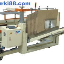 供应纸箱成型封底机,武汉苏州自动折盖封底机,左右+上驱动封箱机批发
