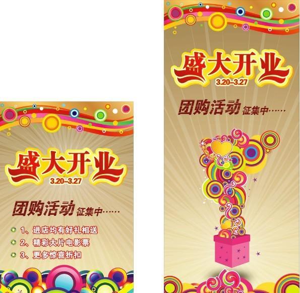 承接上海样本画册产品包装平面设计印刷制作