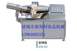 供应食品机械生产制造商,食品机械批发商,食品机械价格