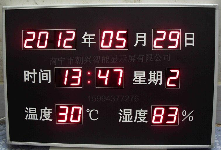 电子钟万年历下载_【led电子钟电子数码钟电子万年历全数码万年