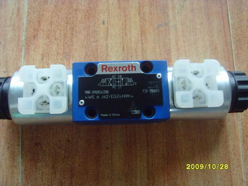 REXROTH力士乐单向阀Z2S6-1-6X现货
