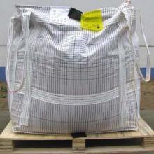 供應危包集裝袋-危化品集裝袋供應廠家 化工集裝袋批發