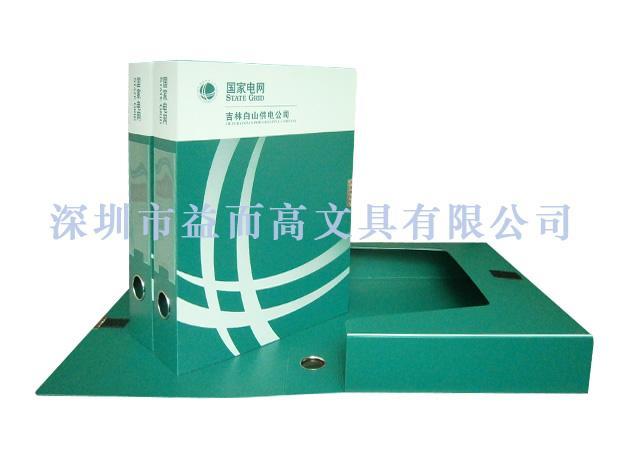 文件盒pp资料盒编号