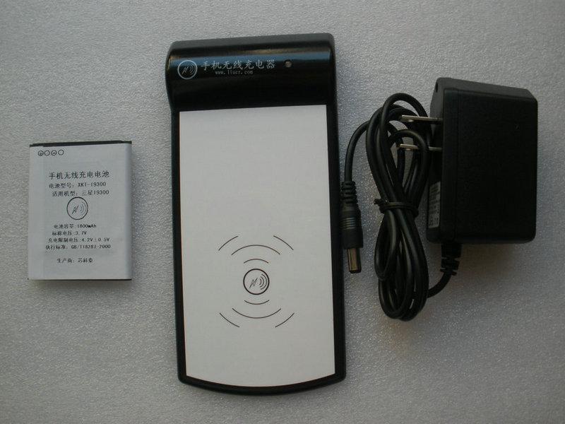 三星手机无线充电器图片 三星手机无线充电器样板图 三星-手机无线 图片