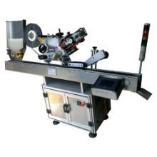 供应自动贴标机汉宇贴标机厂家直销卧式不干胶贴标机