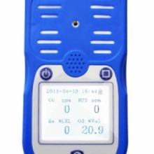 上海兆度电子有限公司供应武汉四合一气体报警检测探测仪器