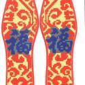 手工十字绣鞋垫半成品鞋垫图片