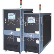 供应温度控制器/超高温温度控制设备