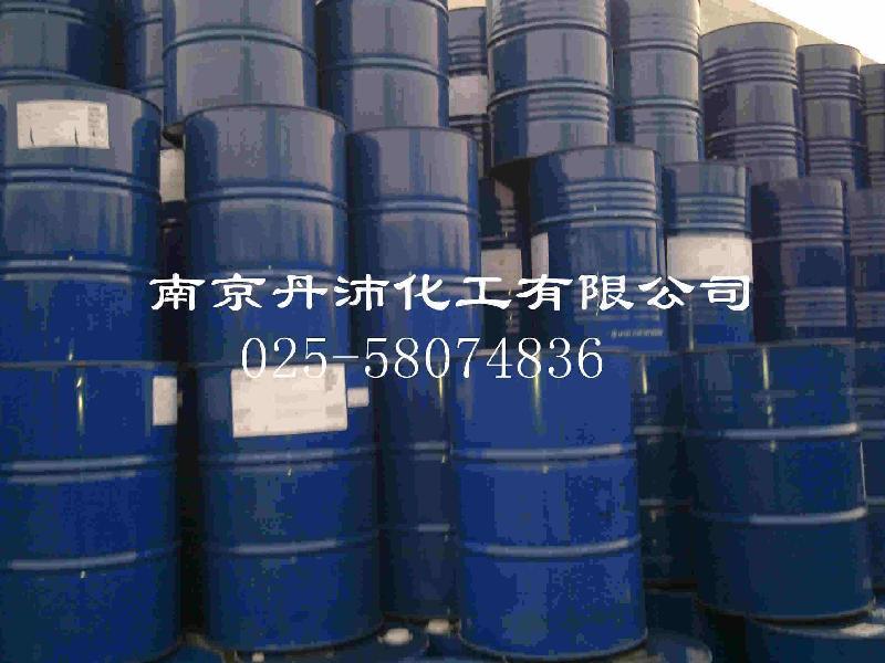 供应道康宁PMX200-10cs硅油