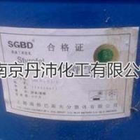 供应羧基丁苯胶乳SD332