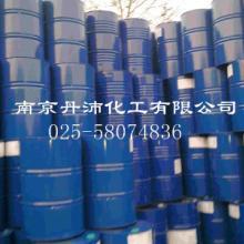 供应橡塑脱模剂
