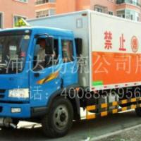 供应上海冷藏温控危险品运输车