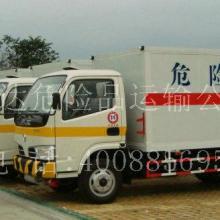 上海危险品运输车公司