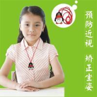 儿童保护眼睛的仪器/学生学习电子