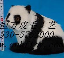 供应毛皮熊猫玩具,毛皮熊猫工艺品