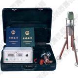 供应晟利pcm+管道电流测绘仪
