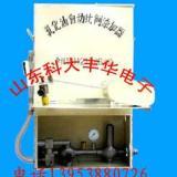 供应乳化油自动比例添加器(乳化液自动配比器)