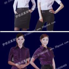上海梦想成真工作服、西服定制、西装定制、衬衣定制
