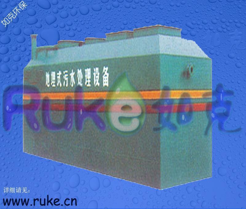污水处理设备图片大全、图片库、图片网