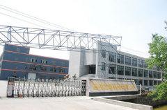天津市百华钢铁贸易有限公司