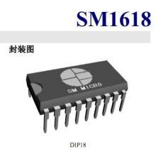 供应LED显示IC  SM1618