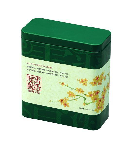 茶叶礼盒,茶叶铁盒,茶叶纸盒,茶叶罐,茶叶卡盒,茶叶木盒,茶叶包装