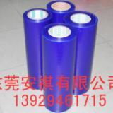 供应保护膜模切成型产品