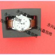 手表海绵精美包装EVA海绵内托价格图片