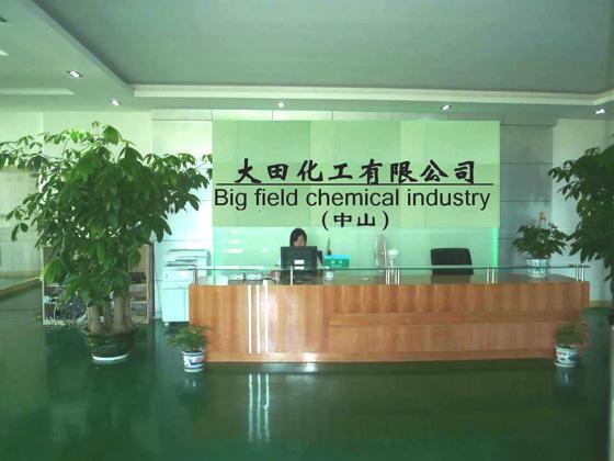 东莞市大田(中山分部)化工有限公司