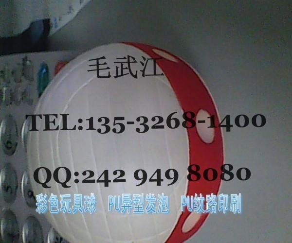供应PU体育运动球报价PU体育运动球厂家PU体育运动球低价销售