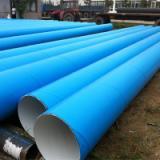 供应螺旋管专家天佑钢管焊管,镀锌管,螺旋管,螺旋钢管,流体管,