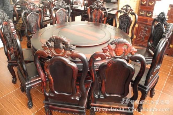红木家具黑酸枝欧式餐桌图片