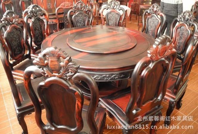 红木家具黑酸枝欧式餐桌图片图片