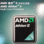 AMD速龙IIX4641盒图片