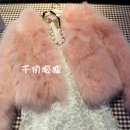韩国原单奢华名媛粉色狐狸毛外套短图片